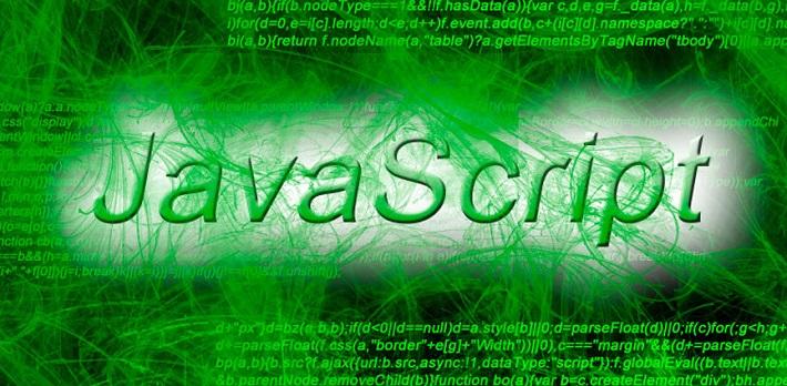 программа Java