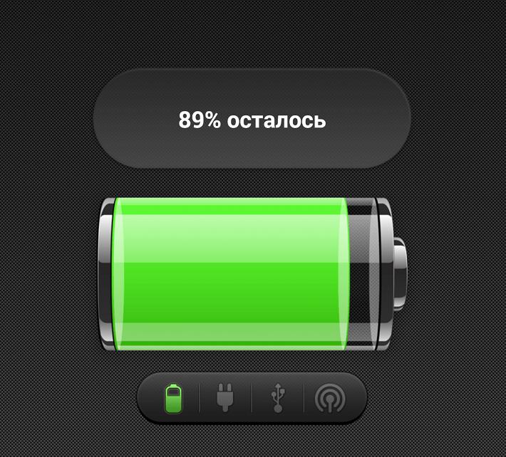 экранная батарея