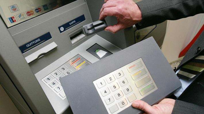 проверить банкомат