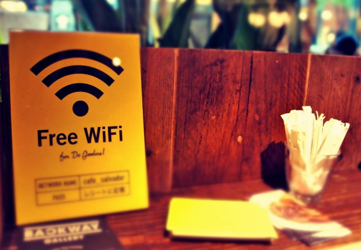 бесплатная сеть