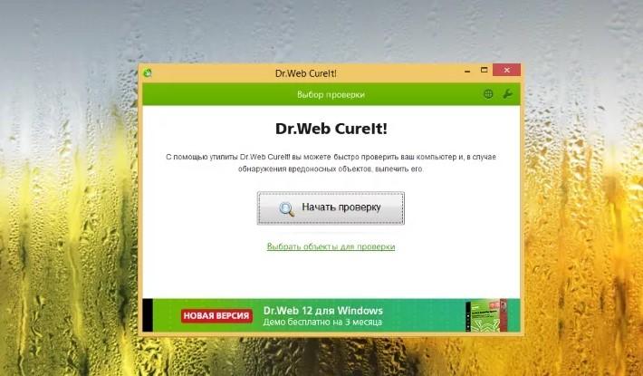 Dr. Web Curelt