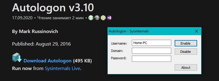 Autologon Windows 10