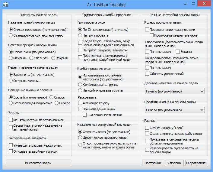 taskbar tweaker