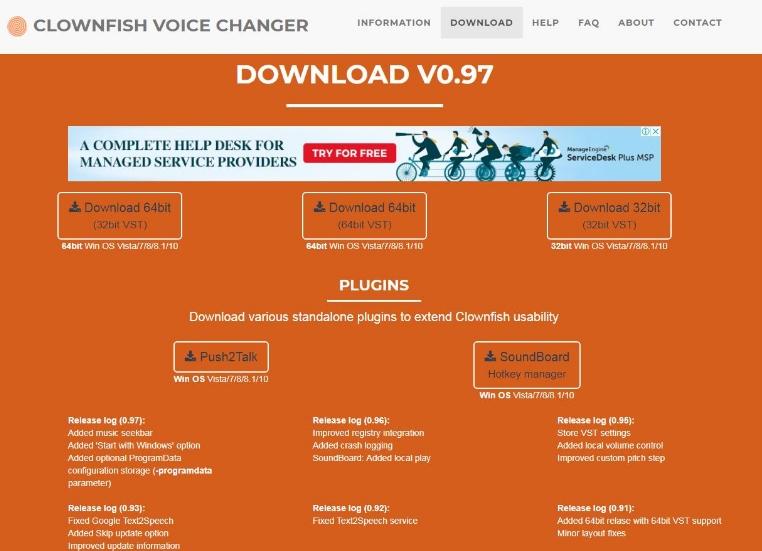 изменить голос 6